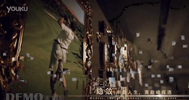 南昌青山湖地产动画
