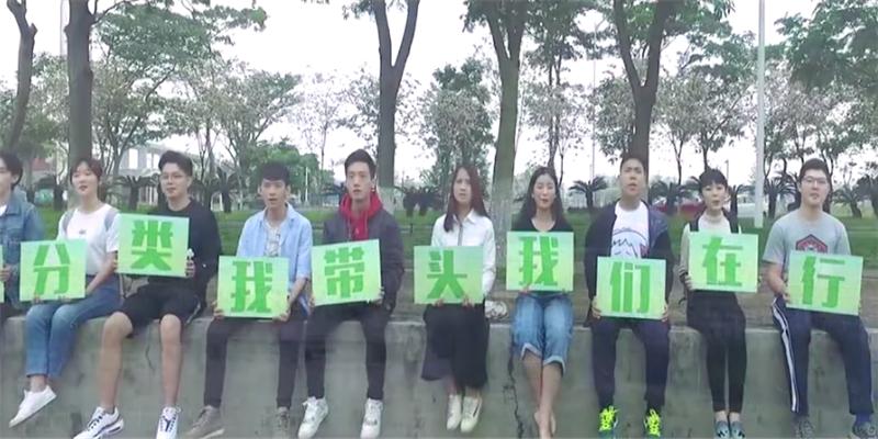 广州全球直播平台拍摄